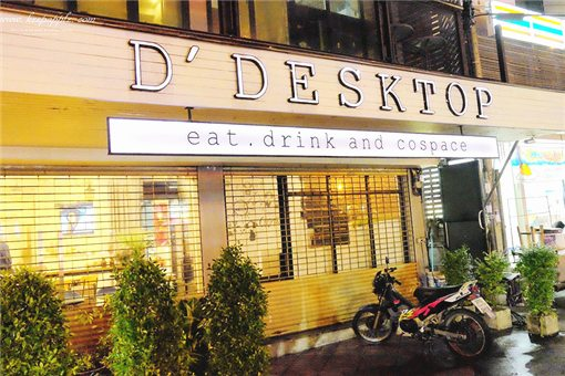 D'Desktop Eat ,Drink and Cospace